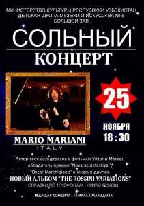 loca 25 TRV Tashkent
